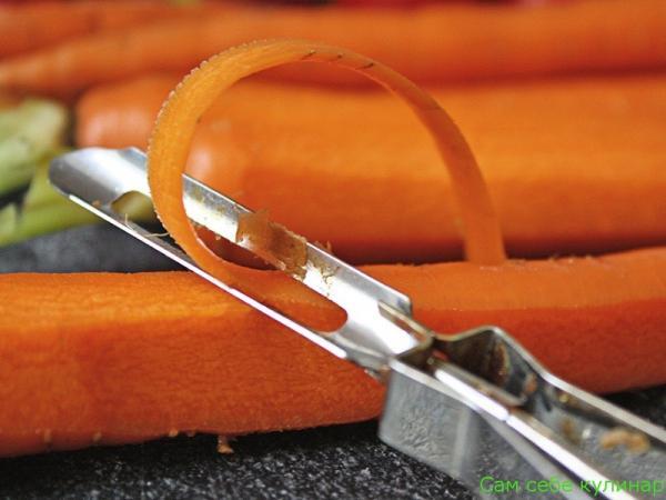 Морковь очистить от кожуры