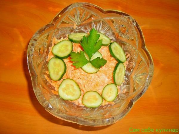 Салат из моркови с чесноком рецепт с фото