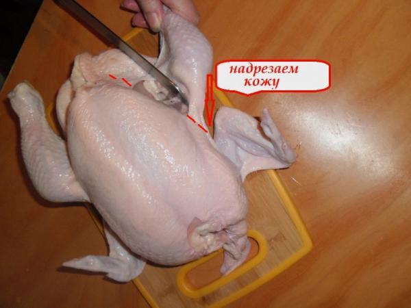 куриная тушка  отрезаем окорочок