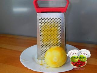 цедра лимона натертая на терке