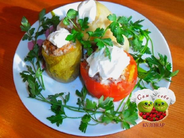фаршированные перцы и овощи со сметаной