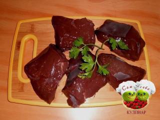 печень говяжья порезанная кусками