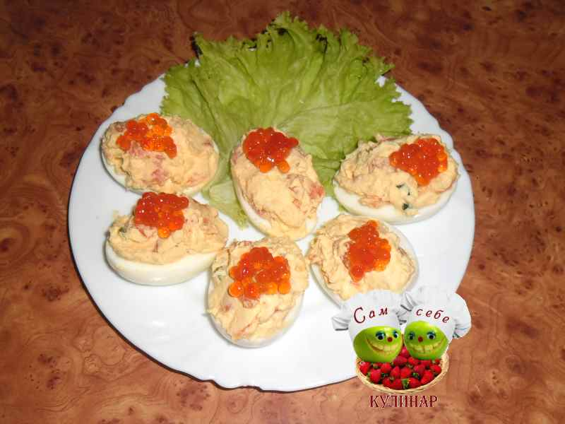 праздничная закуска рецепт с фото яйца фаршированные с семгой и икрой