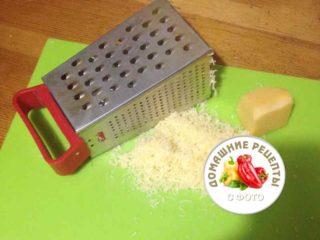 сыр пармезан натираем на терке